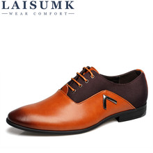 2019 LAISUMK Men Formal Leather Shoes Quality Brand Mens Dress Oxfords Size 6-14