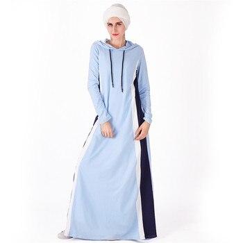 Women's Lapel Long Sleeve Dress Middle Eastern Muslim Colorblock Maxi Elegant Party Dresses z0417