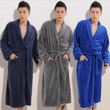 Мужской халат 2016