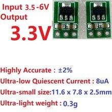 2x ultra-leve ultrafina dc 3.7v 4.2v 4.5v 5v a 3.3v passo placa reguladora de fonte de alimentação, módulo ldo repl AMS1117-3.3