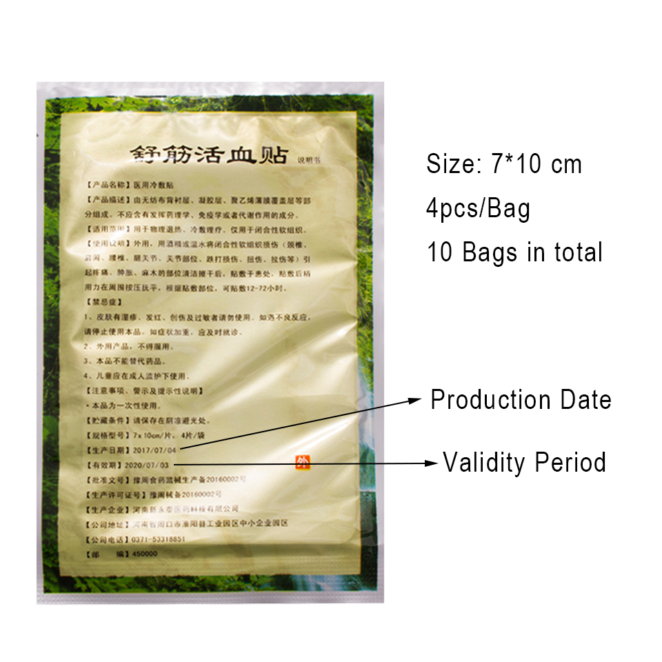 dating κινεζική κεραμική ηλεκτρονικές ιστοσελίδες γνωριμιών έσοδα