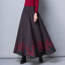 Mùa Đông Làm Váy