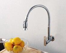 Латунь Поворотный Один Холодный Кухня Бассейна Раковина Кран Водопроводной Воды Овощи Кран Настенные 360 градусов Поворотный