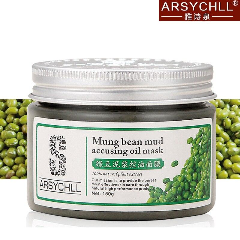 2 unids Mung bean Barro Máscara de Blanqueamiento Hidratante aceite-control Anti
