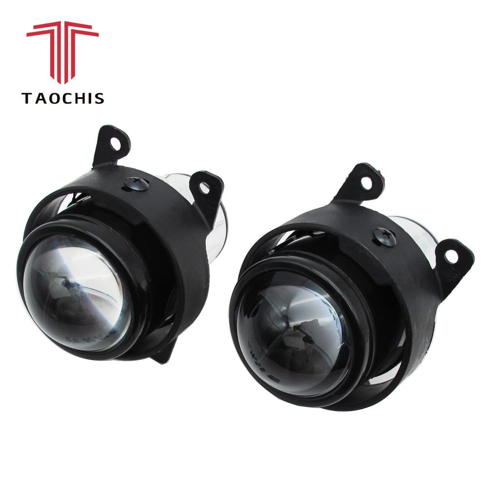 Car 2 5 inch Bi Xenon Projector Lens Kit H11 Crystal Clear foglights For Mitsubishi ASX
