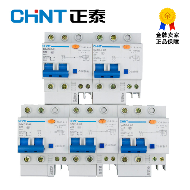 CHINT DZ47LE 63 C40 2P 10A Household miniature Circuit Breaker with ...