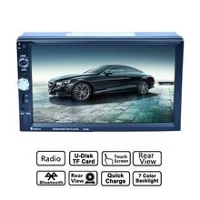 GUBANG 7 «дюймовый HD Автомобильный MP5 плеер автомобиля Радио Цифровой Сенсорный экран громкой связи Bluetooth USB/TF/FM DVR /Aux Вход Поддержка ЗЦЕ системы