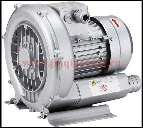 0.25kw Side Channel Vacuum Pump Small Vacuum Pump