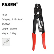 50Amp Cable Wire Crimper Hand Tool Plier for Non-insulated Cable  1.25-16 mm Terminals Crimping Plier Crimper Tool