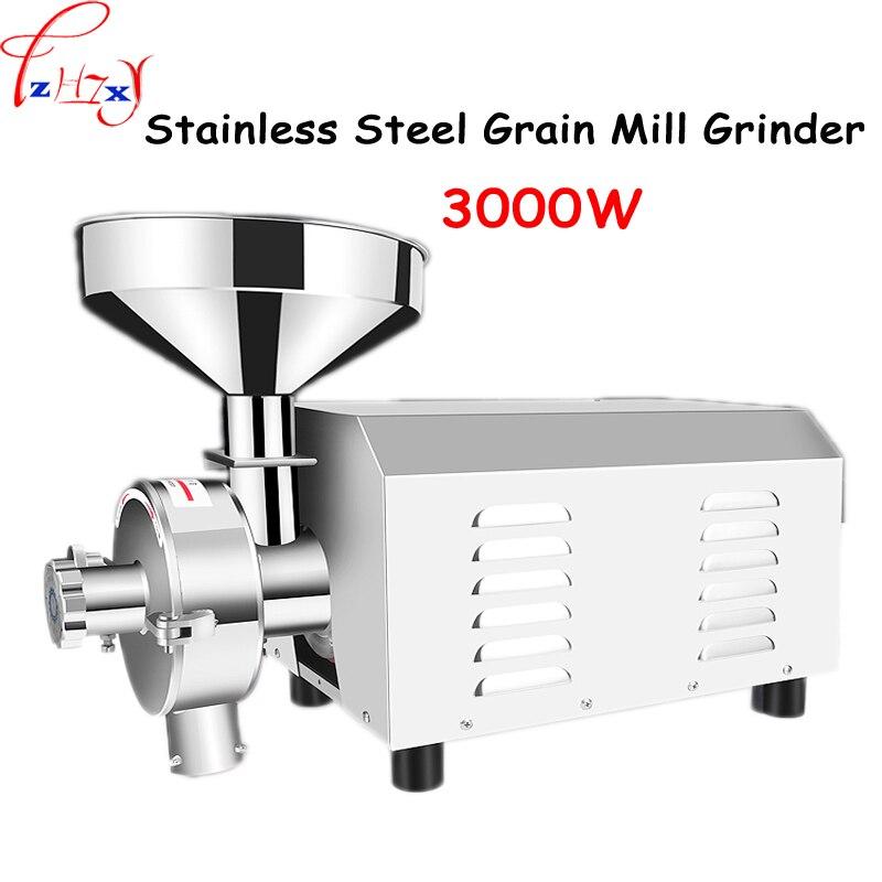grain grinding machine 3KW Commercial stainless steel grain mill herbal medicine grinder Dry grinding machine 3000