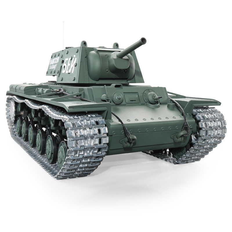 1:16 Soviet Union KV-1'S RC Heavy Tank 2.4GHz Multi-frequency remote control tank best gift for Military fans and child blue flower design кожа pu откидной крышки кошелек карты держатель чехол для samsung j5prime