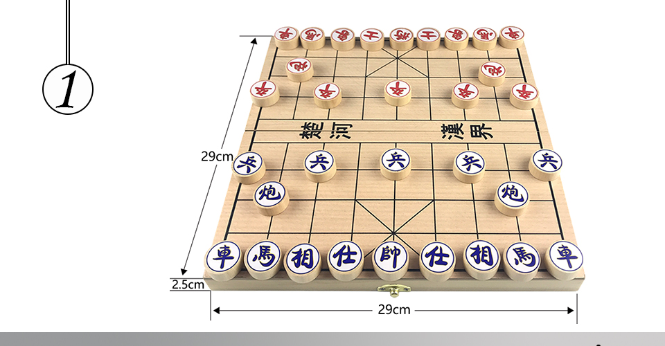 Easytoday Solid Wood Chinese Chess Folding Chessboard Circular Chinese Chess Pieces Entertainment Game Standard Configuration (1)