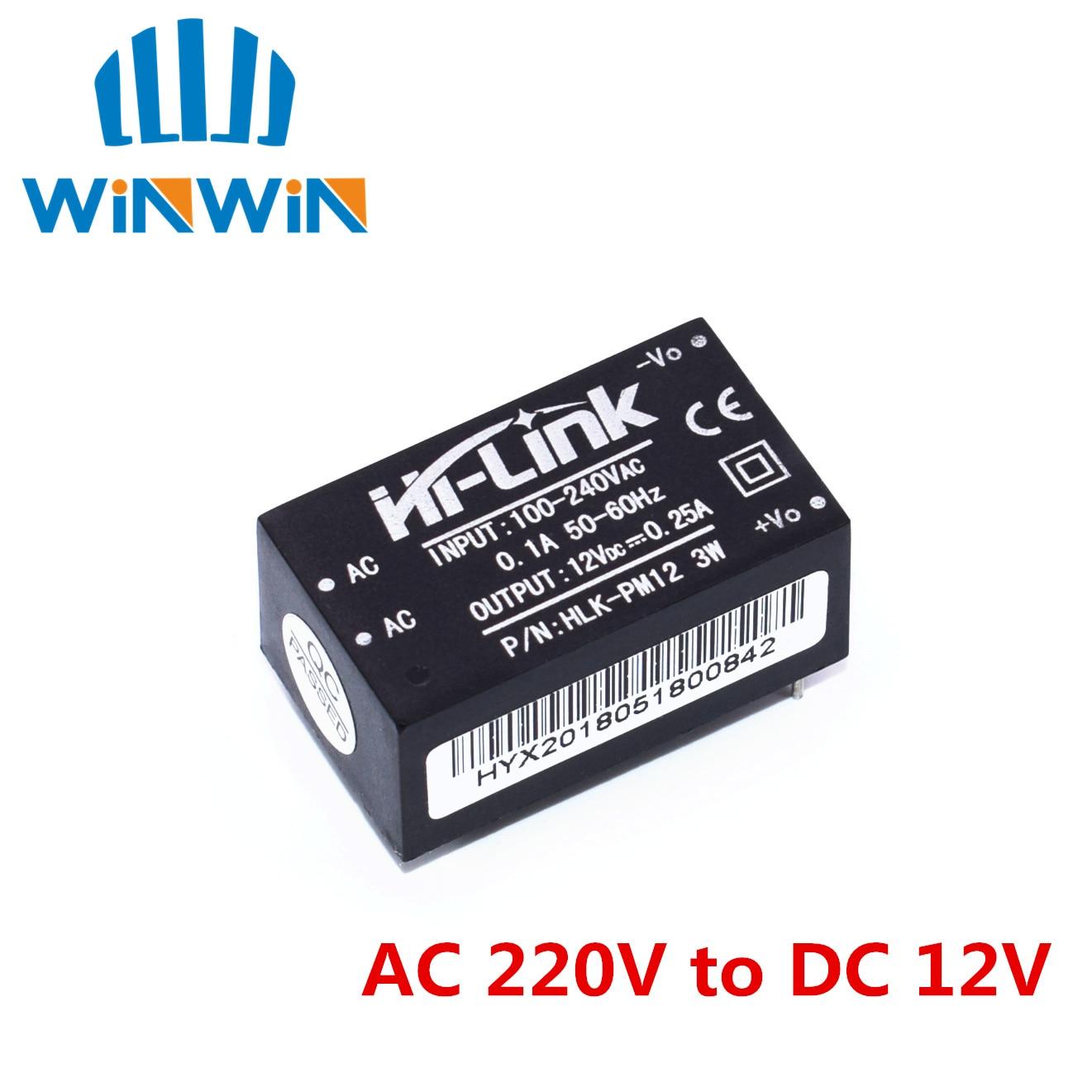 USB-адаптер с 220 В до 12 В