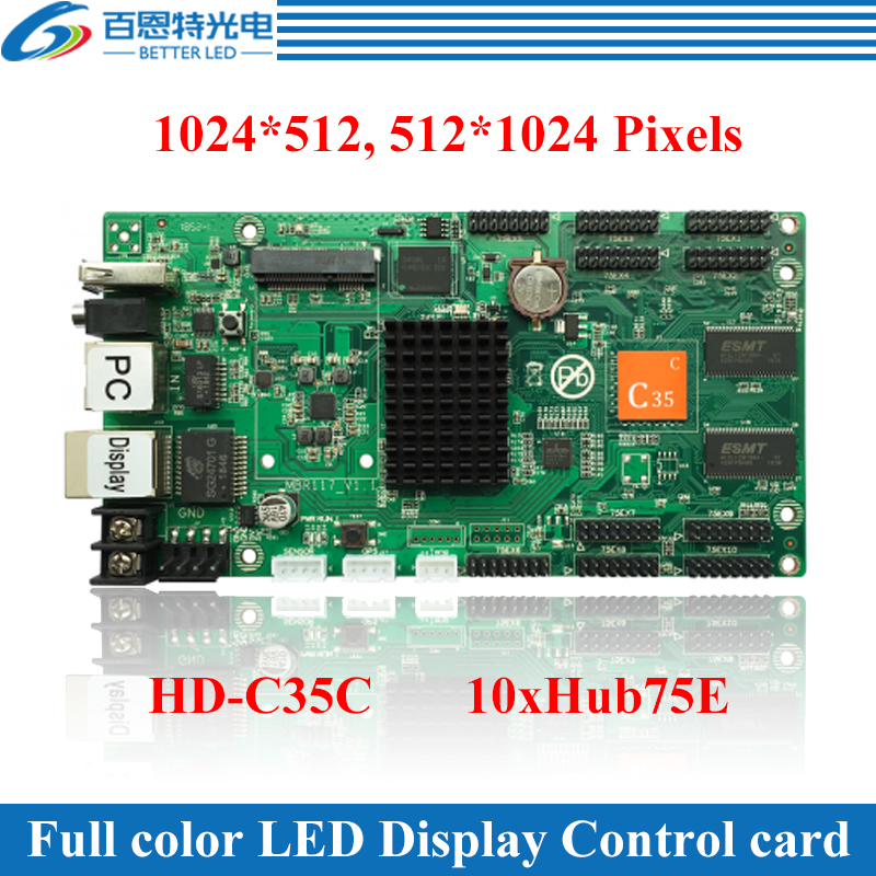 HD-C35 USB+2 Ethernet Port(can Be Used As Sending Card) Asynchronous Video Full Color LED Control Card