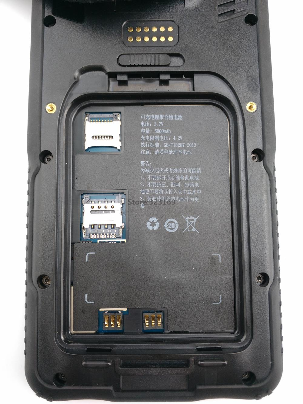6 inch Rugged Tablet (25)