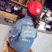 Baby girls denim jacket children's jean caot for girls spring 2019 letter print cotton teenager kids outerwear for 4-13T Y1041(China)