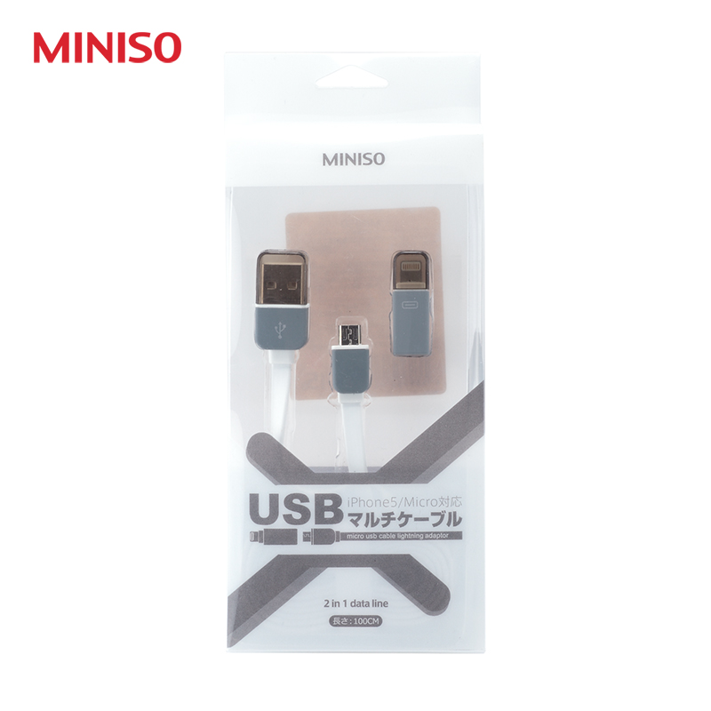 921e29fdd3e Japan MINISO name product excellence genuine I5/Micro multifunction data  line USB mobile phone charger line-in Data Cables from Consumer Electronics  on ...