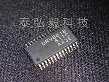 30pcs/lot DRV8818PWPR DRV8818PWP DRV8818 HTSSOP28