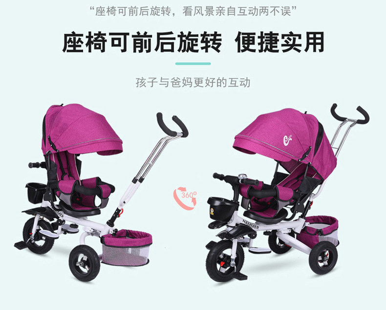 One-button Folding Child Tricycle Bicycle Swivel Seat Baby Tricycle Stroller Reverse Push Handle Lie Baby Carriage Pram Buggy