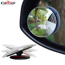 2pcs Car Blind Spot Mirror HD Glass 360 Degree Wide Angle Round Convex For Rear View Rearview Sticker