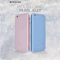 Molan Cano Phone Cases Bling Glitter For Iphone 6 6S Plus Apple 7 7 Plus Colourful