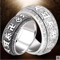 990 full silver curse six words mantra ring Thai silver men's domineering ring finger my life to send her boyfriend