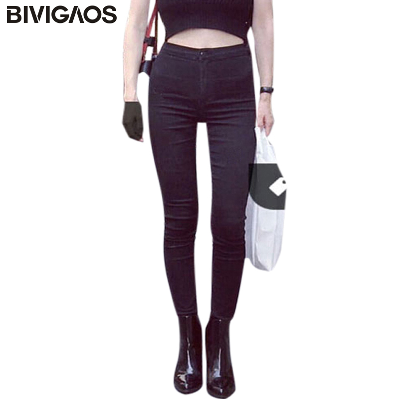 BIVIGAOS Hot Sale Fashion Euramerican High Waist Elastic Jeans Thin Skinny Pencil Pants Sexy Slim Hip Denim Jean Pants For Women 4xl plus size high waist elastic jeans thin skinny pencil pants sexy slim hip denim pants for women euramerican