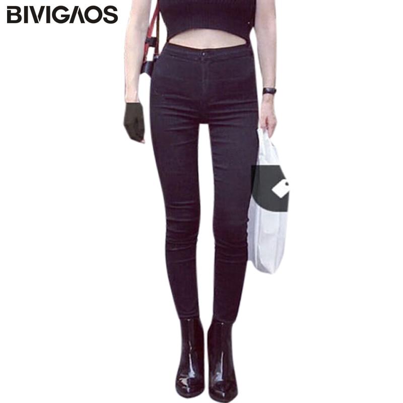 BIVIGAOS Hot Sale Fashion Euramerican High Waist Elastic Jeans Thin Skinny Pencil Pants Sexy Slim Hip Denim Jean Pants For Women