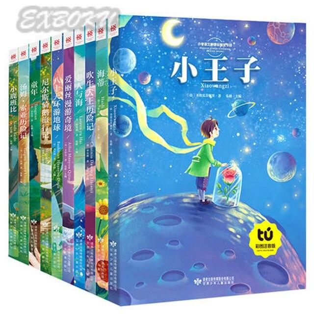 Schlafzimmer Geschichten #20: Chinesischen Schlafzimmer Geschichten Buch Kinder Welt Klassische Märchen  Baby Kurzgeschichte Aufklärung Märchenbuch Mit Pin Yin