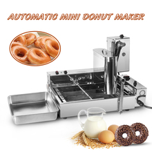 Automatic Donut Maker Machine Steel 4 Slot Donut Pressing Oil Tank Frying Electric Mini Doughnut Automatic Production new high quality automaic donut machine automatic cake donut maker