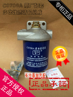 AUTO Truck Tractor Fuel Diesel Oil Water Separator Assembly For C0708A NL21 131 C0708A C0191E 480