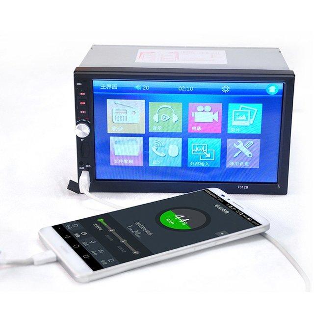 CES-Nuevo 7 ''pulgadas LCD de pantalla Táctil de coches reproductor de radio