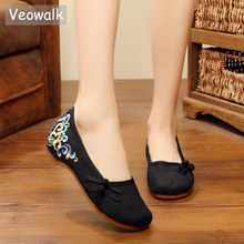 Veowalk Solid Color Women Slip on Linen Cotton Ballet Flats Floral Embroidery Vintage Ladies Comfort Soft Canvas Ballerina Shoes