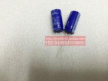 30 ШТ. NIPPON 25V1500UF LXZ Long-life электролитический конденсатор с высокой частоты и низкой сопротивление бесплатная доставка