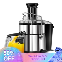 Stainless steel Juicers Digital TouchPad Timer Speed Large Size Fruit Drinking Machine Electric commercial Centrifugal Juicer 2L