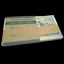 North Korea full bundle Lot 100 PCS BANKNOTES, 200 Won, 2005, P 48 , UNC, collection gift, original real, Asian paper note