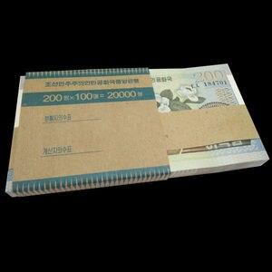 Image 1 - North coreia pacote completa de 100 peças, cédulas, 200 ganhos, 2005, P 48, unc, presente de coleção, nota de papel real original, asiática