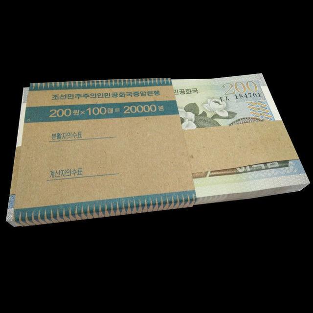 North coreia pacote completa de 100 peças, cédulas, 200 ganhos, 2005, P 48, unc, presente de coleção, nota de papel real original, asiática