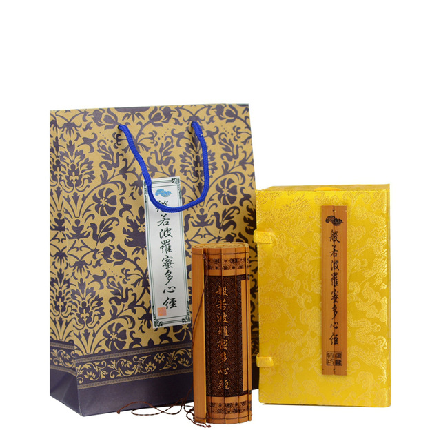 Free Shipping Prajna Paramita Heart Sutra hardcover Yang carving Slips Buddhism Gifts Foreign ceremonyFree Shipping Prajna Paramita Heart Sutra hardcover Yang carving Slips Buddhism Gifts Foreign ceremony