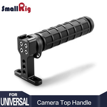 SmallRig handvatgreep met top Cold Shoe-voet voor DSLR camerakooi video-camcorder Rig - 1446 (rubber)