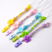 Raise Young Personalised Name Baby Pacifier Clips Silicone Pacifier Chain Infant Dummy Holder Attache Tetine Holder For Nipple