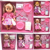 2017 Kawaii Simulation Doll Dream Wardrobe Dolls Suit Gift Box Girls Toy Classic Toys For Children