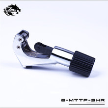 Bykski Медь трубы режущий ролик лезвие и инструменты резки толщиной 1 мм, водяного охлаждения металла жесткие трубки с инструменты B-MTTP-SHR