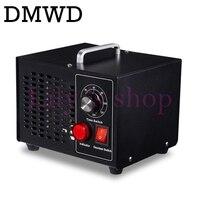 Dmwdオゾン発生器浄水器ポータブルオゾナイザ空気クリーナーオゾン殺菌で120分タイミングスイッチ3グラム/時110ボルト220ボル