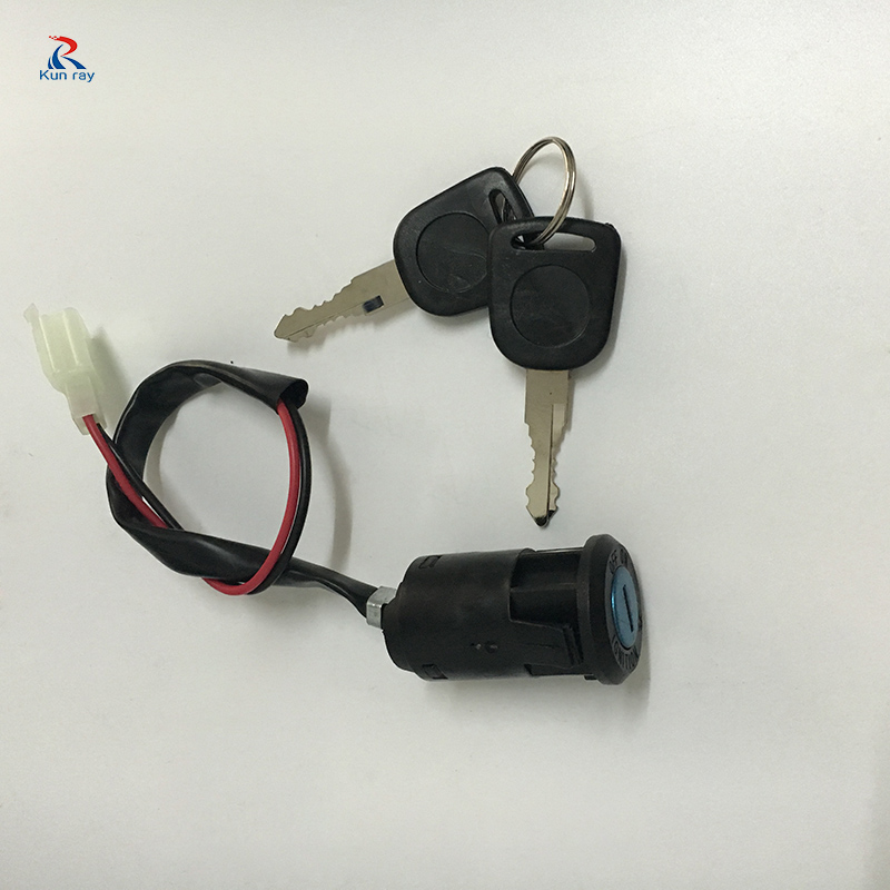 Electric Bicycle Lock E Scooter Patinete Electrico Motorcycles Electric Bike Door Lock Conversion Kit
