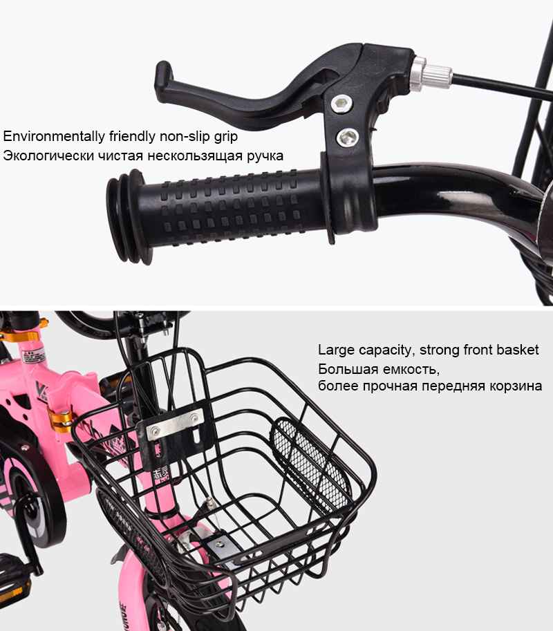HTB1VmTaXRGw3KVjSZFwq6zQ2FXaR New children's bicycle Boys and girls cycling bike 12/14/16/18 inch folding kid's bicycle Light students bicycle