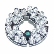 Аксессуары системы видеонаблюдения инфракрасный свет 24 зерна IR LED доска для наблюдения ночного видения диаметр 44 мм