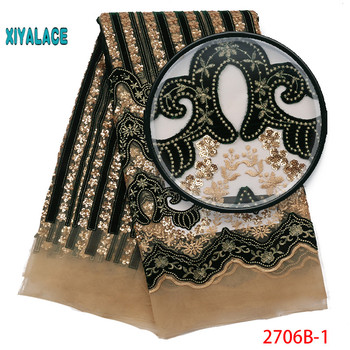 Velvet Lace Fabric High Quality African Lace Fabric With Sequins Embroidery Nigerian French Lace Fabric For Wedding 2706b