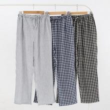 Mens and Womens Cotton Home Pajama Pants Cotton Plaid Sleep Bottoms Sleeping