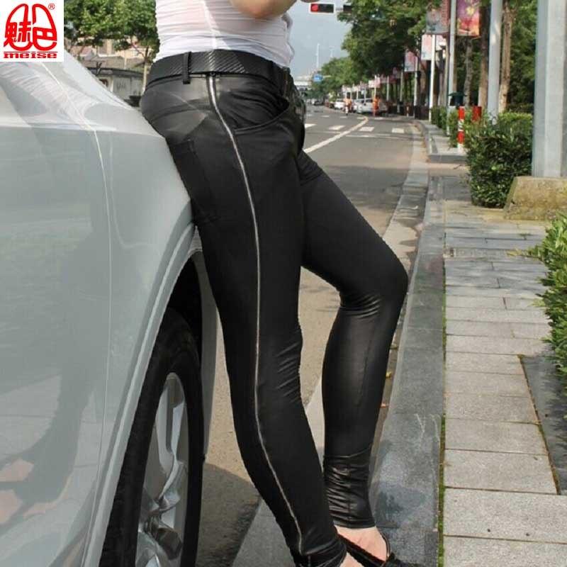Hommes Style coréen faible brillance Faux cuir collants Cool personnalité côté fermeture éclair décontracté pieds sac jambes pantalon Club Couple vêtements